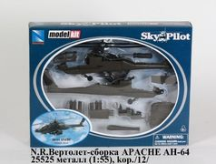 N.R. Вертолет-сборка APACHE AH-64, металл, 1:55