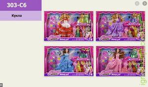 Кукла с платьями, 4 вида, размер игрушки – 29 см, в коробке 55*5*34.5 см