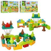 Конструктор динозавр, здание, 32 дет, в коробке 41-28-10 см