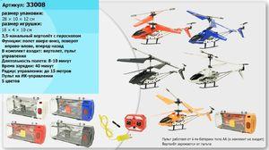 Р.У. Вертолет, на аккумуляторе, в коробке 28*10*12 см