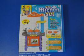 Кухня 3390 с посудой батар.муз.свет.кор.37*11,5*41 ш.к./18/, арт. 3390 (шт.)