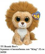 TY Beanie Boo's Іграшка м'яконабивна лев King 25 см