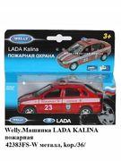 Welly Машинка металл LADA KALINA пожарная