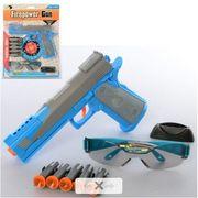 Пистолет, 20 см, пули, мишень, очки, мягкие пули-присоски 5 шт, на листе 23-30-3 см