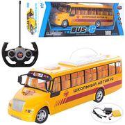 Р.У. Автобус школьный, на аккумуляторе, 32 см, звук, свет, в коробке 43,5-14-13,5 см