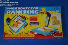 Проектор 6816 (36шт) для рисования, фломастеры, слайды, в кор-ке, на бат-ке, 42-24-6,5см, арт. 6816