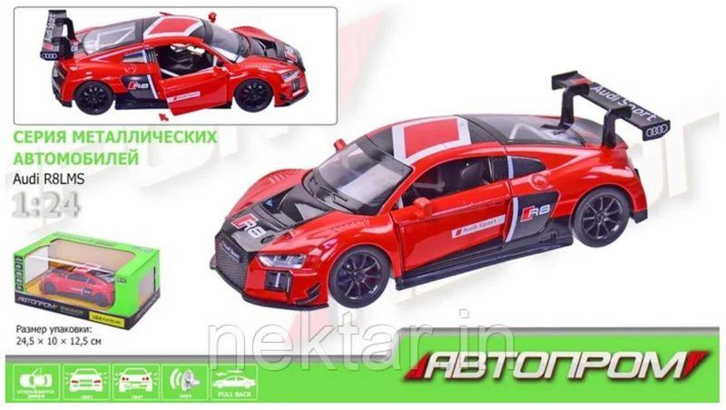Машина металлическия АВТОПРОМ, 1:24, Audi R8 LMS, открываются двери, в коробке 24,5-12,5 см