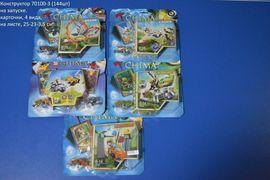 Конструктор 70100-3 (144шт) на запуске. карточки, 4 вида, на листе, 25-23-3,5см, арт. 70100-3 (шт.)
