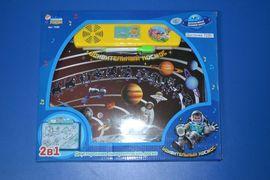 Досточка Космос, двусторонняя, интерактивная, в коробке 38-33-3 см