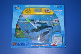 Досточка Подводный мир, двусторонняя, интерактивная, в коробке 38-33-3 см
