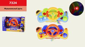 Музыкальный Руль, на батарейке, звук, свет, 2 цвета, в коробке 32*20*8,5 см, размер игрушки – 29*7