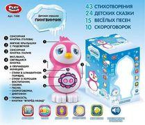 Интерактивное животное Пингвинчик, сенсор, стихи, сказки, песни, диктофон, в коробке
