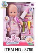 Кукла-пупс Baellar, 40 см, интерактивный, с набором доктора, музыкальный, моргает, в коробке 40*12*2