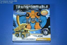 Трансформер грузовик 8806 кор.22*8*22 ш.к/60/, арт. 8806 (шт.)