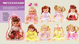 Кукла музыкальная, 8 видов, английский чип, в рюкзаке 21*16*11 см