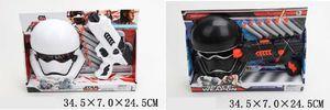 Игровой набор, бластер с поролоновыми снарядами, маска, на планшетке 34,5*7*24,5