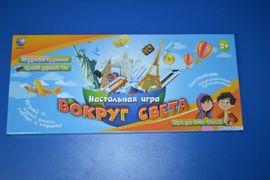 Игра-плакат Вокруг света, на батарейке, в коробке 60-26,5-3,5 см