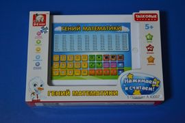Планшет Гений математики, обучающий, на батарейке, в коробке 30,5-25-4 см