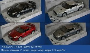 Модель легковая  5 KT5340W NISSAN GT-R R35 (2009) метал.инерц.откр.дв.1:36 кор./96/, арт. KT5340W (