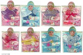 Одежда для пупса Baby Born, 8 видов, на вешалке+пустышка+памперс, в пакете