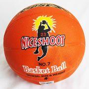 Мяч баскетбольный  резиновый, размер 7, 530 г