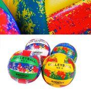 Мяч волейбольный PVC 60 г микс 4 цветов
