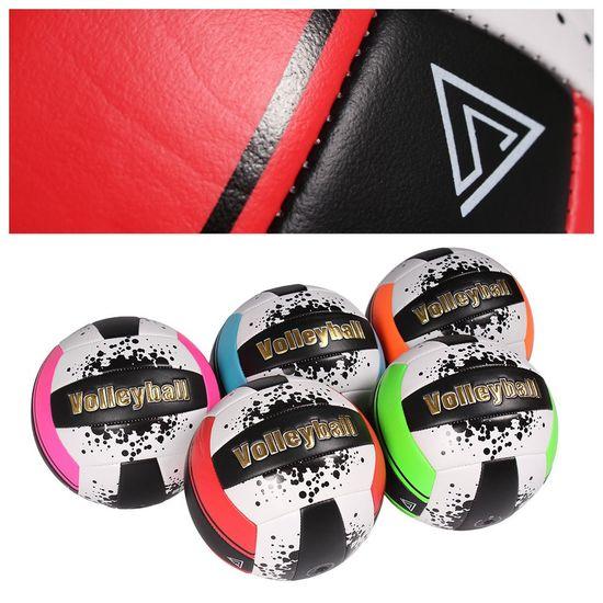 Мяч волейбольный 280 г PVC микс 5 цветов