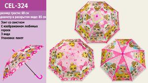 Зонт L, 3 вида, со свистком, длина трости - 68 см, диаметр - 85 см