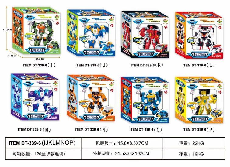 Іграшка Трансформер TOBOT 8 видів в коробці 15,8*7*8,5