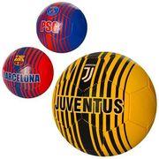 Мяч футбольный, размер 5, ПВХ 1,6 мм, 300-320 г, 3 цвета (клубы)