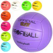 Мяч волейбольный, официальный размер, ПВХ 2,5 мм, 260-280 г, 9 цветов, в кульке