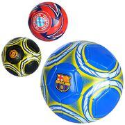 Мяч футбольный, размер 5, ПВХ 1,8 мм, 300-320 г, 3 вида (клуб), в кульке