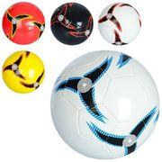 Мяч футбольный, размер 5, ПВХ 1,8 мм, 300-320 г, 5 цветов, в кульке