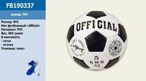Мяч футбол, OFFICIAL, № 5, PVC 400 грамм