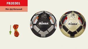 Мяч футбольный №5, PU, 370 грамм, MIX 2 вида