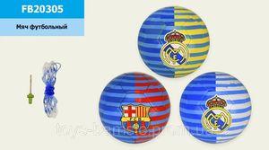 Мяч футбольный №5, TPU, 330 грамм, MIX 3 вида