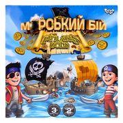 Настільна розважальна гра Морський бій. Pirates Gold укр