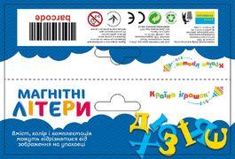 Буквы магнитные Украинский алфавит, в пакете 15*13 см