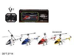 Р.К. Вертоліт з гіроскопом, метал, світиться, USB, 4 кол., в чемодані 35*7,5*14