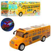 Автобус школьный, 25 см, звук, свет, ездит, на батарейке, в коробке 25,5-9-7 см