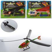 Вертолет, на запуске, 19 см, 3 вида, на листе 32-25 см