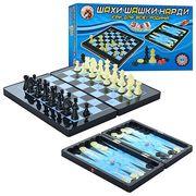 Шахматы магнитные 3 в 1, пластик, размер поля 35-31,5 см, в коробке 32-18-5 см