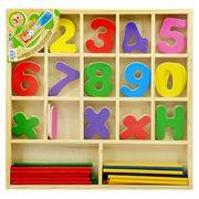 Деревянная игрушка Набор первоклассника, цифры, счетные палочки, лоток 21-20-2 см