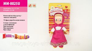 Кукла музыкальная Маша укр. чип, 15 фраз, поет, говорит, обучает, на планшете 14*21 cм