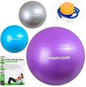 Мяч для фитнеса 65 см, перламутр, насос, 2 цвета, в коробке 18-25-13 см