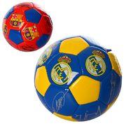 Мяч футбольный, размер 2, мини, ПВХ, 90-100 г, 2 вида (клубы), в кульке