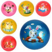 Мяч детский, животные, 9 дюймов, полноцветный, микс видов, 70 г