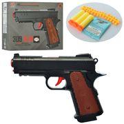 Пистолет, 18 см, водяные пули, мягкие пули-присоски, 2 шт, пульки (резиновые), в коробке 21-17-4,5 с