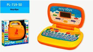 Ноутбук, украинская озвучка, на батарейке, 6 обучающих функций, песня, ноты, в коробке 29*7*27 см