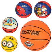 Мяч баскетбольный, размер 3, резина, 300 г, рисунок-печать, микс видов, в кульке